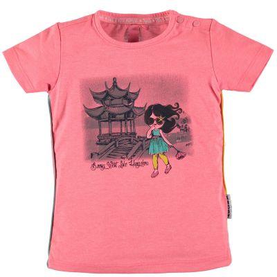 Babykleding Maat 86.De Kinderkleding Outlet Hoge Kortingen Op